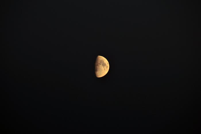 Månen i kväll